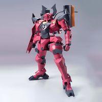 HG00 Ahead (Mr. Bushido Custom)