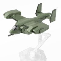HG 1/72 V-33 Stork Carrier