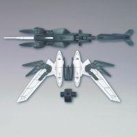 HGBD:R Mercuone Weapons