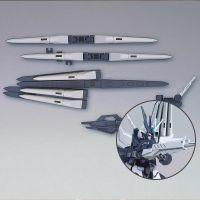 HGBD:R Fake Nu Weapons