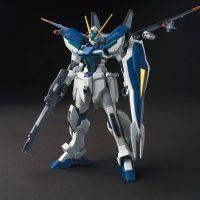 HGCE GAT-04 Windam + Jet Striker