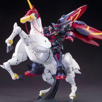 HGFC GF13-001NHII Master Gundam & Fuun Saiki