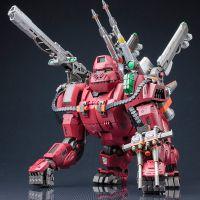 HMM Zoids EZ-015 Iron Kong PK (Prozen Knights Ver.)