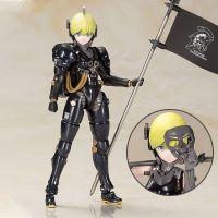 Kojima Productions: Ludens Black Ver. Model Kit