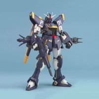 MG F-91 Gundam F91 (Harrison Custom)