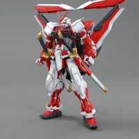 MG MBF-P02KAI Gundam Astray Red Frame Kai