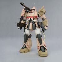 MG MS-06K Zaku Cannon