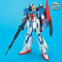 MG MSZ-006 Zeta Gundam Ver 2.0