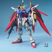 MG ZGMF-X42S Destiny Gundam