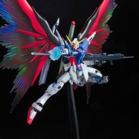MG ZGMF-X42S Destiny Gundam Extreme Blast Mode