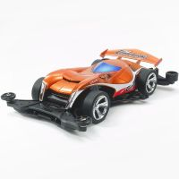 Mini 4WD REV Copper fang (FM-A Chassis)