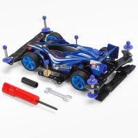 Mini 4WD Starter Pack AR Speed Type Aero Avante (AR Chassis)