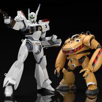 MODEROID AV-98 Ingram & Bulldog Set