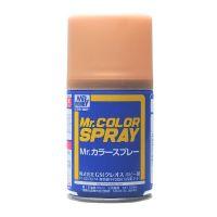 Mr. Color Spray S9 Gold (Metallic / Primary)