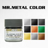 Mr. Metal Color Series (Gloss)