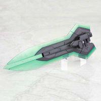 MSG Heavy Weapon Unit MH05 Mega Slash Edge