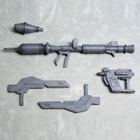 MSG Weapon Unit MW012R Panzerfaust & Tonfa
