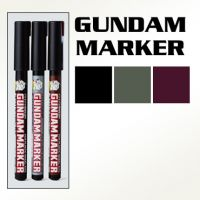 Pour Type Gundam Marker for Panel Lines