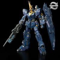 RG RX-0(N) Unicorn Gundam 02 Banshee Norn Premium Unicorn Mode Box
