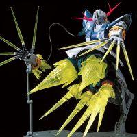 RG Mobile Suit Gundam Last Shooting Zeong Effect Set