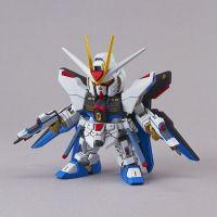 SD Gundam EX-Standard Strike Freedom Gundam