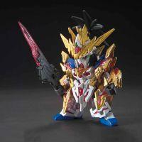 SD Sangoku Soketsuden 01 LiuBei Unicorn Gundam