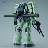 HGUC MS-06 Zaku II Revive
