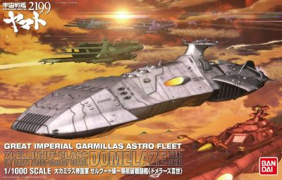 1/1000 Zoelguut-class Super Dreadnought Domelaze III