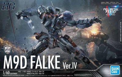 1/60 M9D Falke Ver.IV
