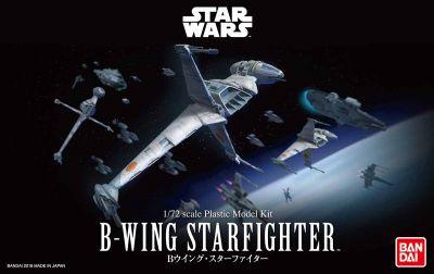 1/72 B-Wing Starfighter
