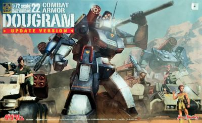 1/72 COMBAT ARMORS MAX22: Combat Armor Dougram - Update Ver.