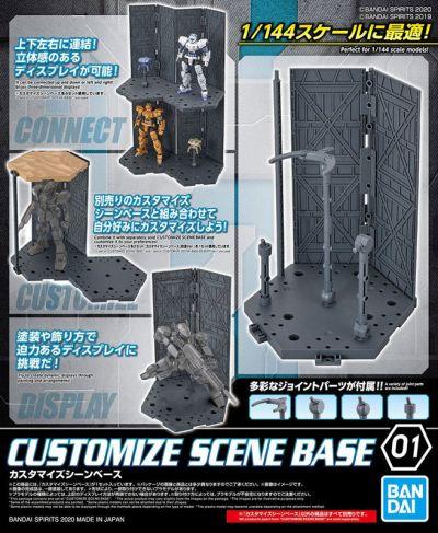 Customize Scene Base 01