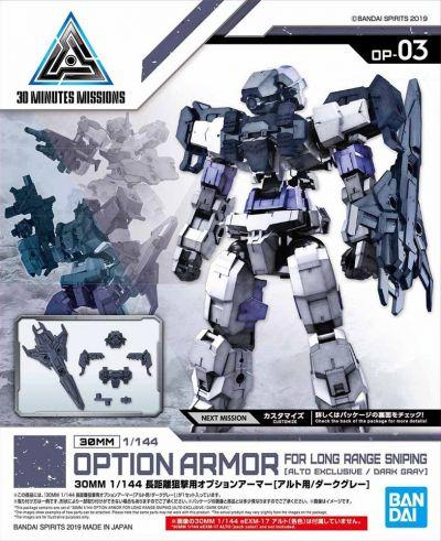 30MM OP-03 Option Armor for Long Range Sniping (Alto/Dark Gray)