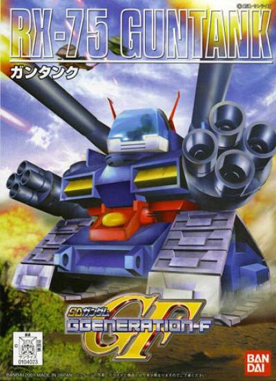 BB Senshi BB221 GunTank