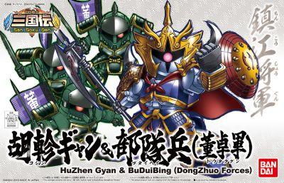 BB Senshi BB405 HuZhen Gyan & BuDuiBing (DongZhuo Forces)