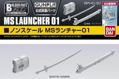 Builders Parts HD-30 MS Launcher 01