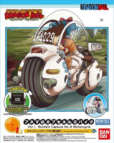 Vol.1 Bulma's Capsule No. 9 Motorcycle