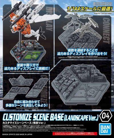 Customize Scene Base 04 (Landscape Ver.)