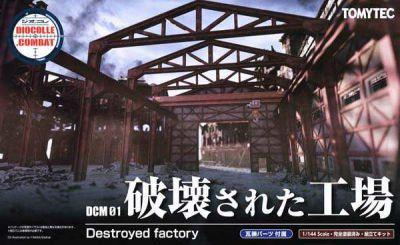 DCM01 Dio Com Destroyed Factory