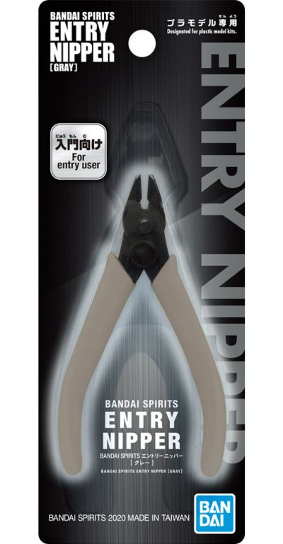 Bandai Spirits Entry Nipper (Gray)