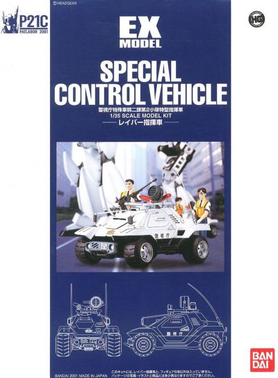 EX Model 1/35 Special Control Vehicle
