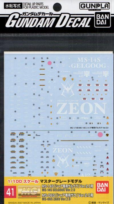GD-41 Zaku II / Gelgoog Ver 2.0 Char Custom Decal