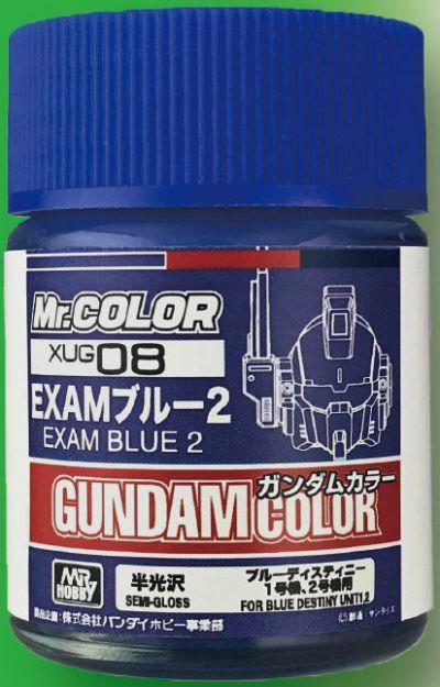 XUG08 Exam Blue 2 Gundam Color 18ml