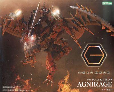 Hexa Gear HG012 Agnirage