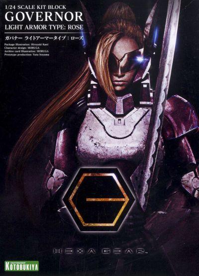 Hexa Gear HG013 Governor Light Armor Type: Rose