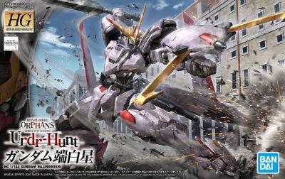 HG IBO Gundam Hajiroboshi