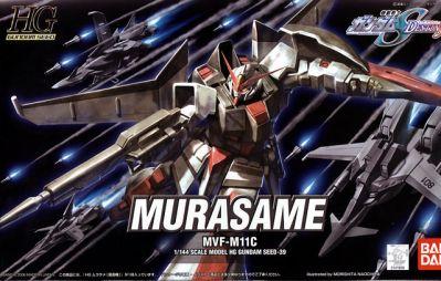 HG Murasame Mass Production
