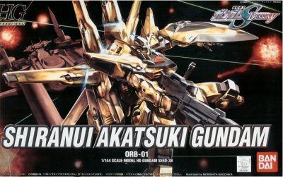 HG Shiranui Akatsuki Gundam
