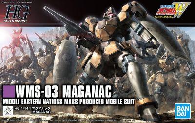 HGAC WMS-03 Maganac