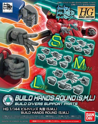 HGBC Build Hands Round (S, M, L)